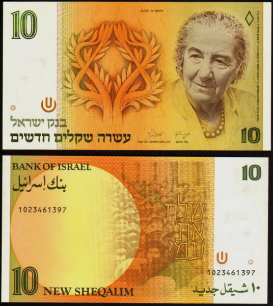 golda meir research paper