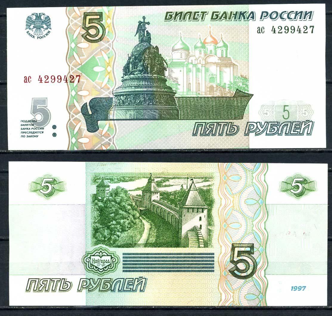 5 рублей 2013 года спмд (регулярный выпуск) - россия